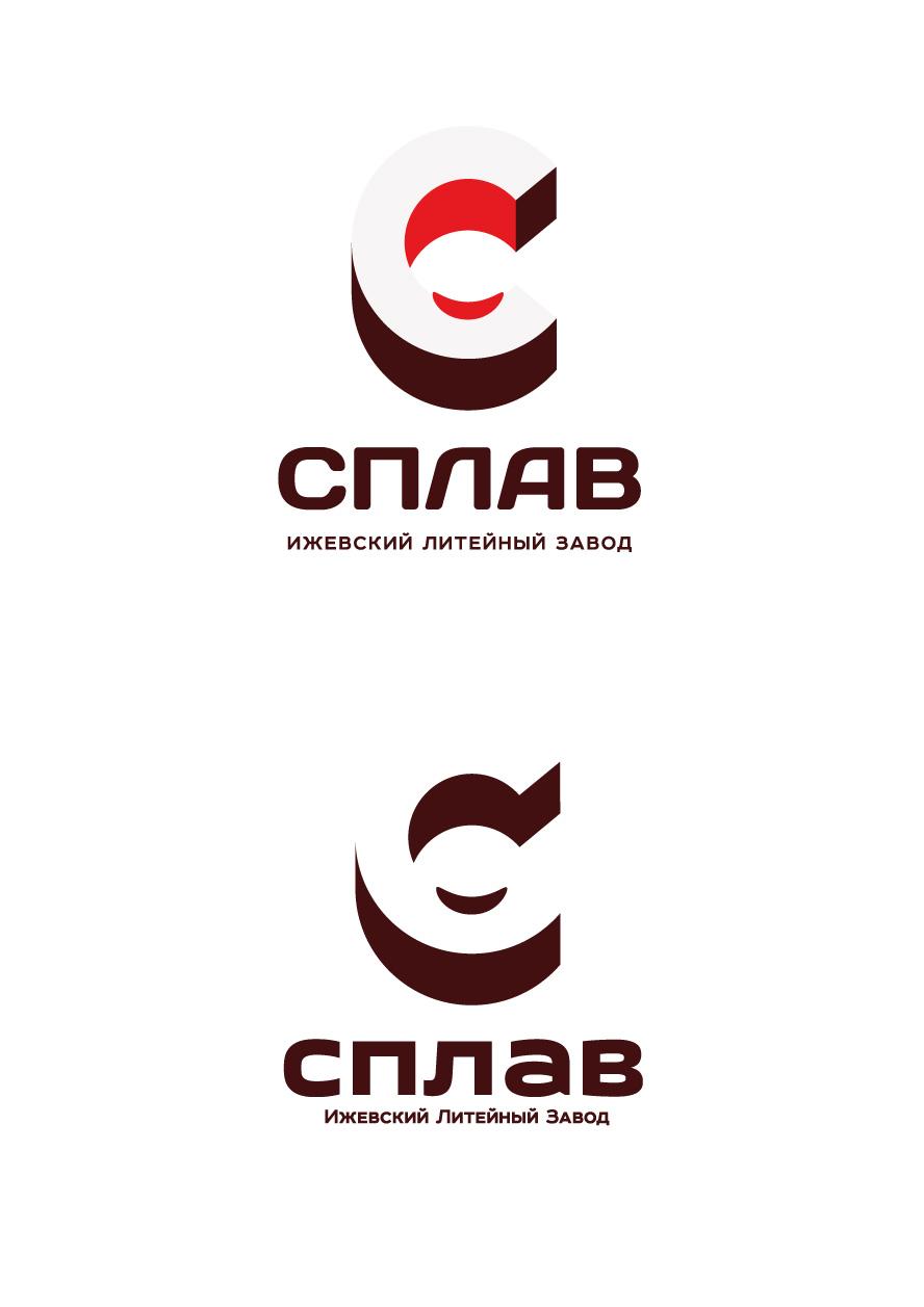 Разработать логотип для литейного завода фото f_4435afea6cc6bb02.jpg