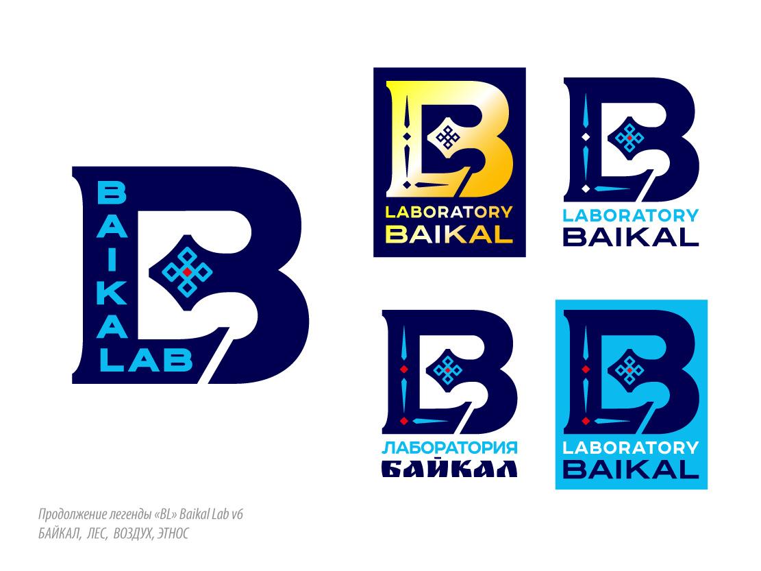 Разработка логотипа торговой марки фото f_449597265e0858ac.jpg