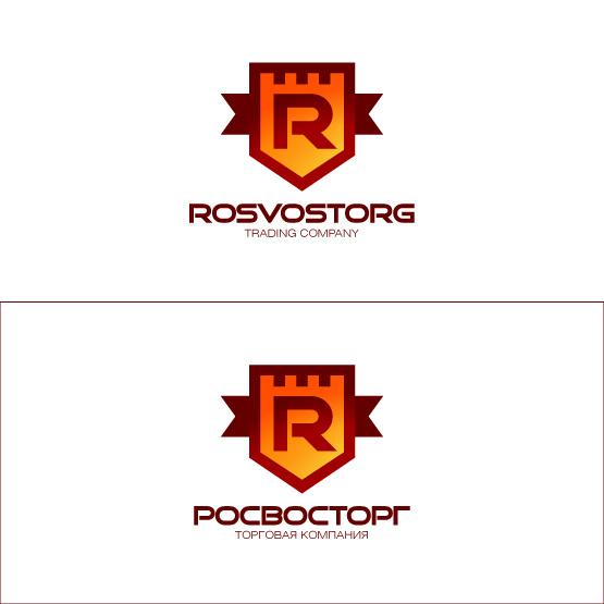 Логотип для компании Росвосторг. Интересные перспективы. фото f_4f8c61774c05a.jpg