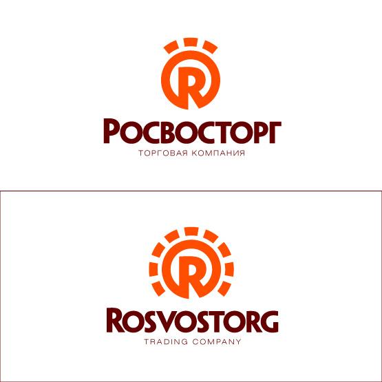 Логотип для компании Росвосторг. Интересные перспективы. фото f_4f8c618179288.jpg