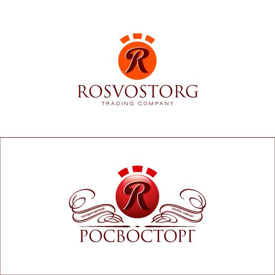 Логотип для компании Росвосторг. Интересные перспективы. фото f_4f8c619740979.jpg