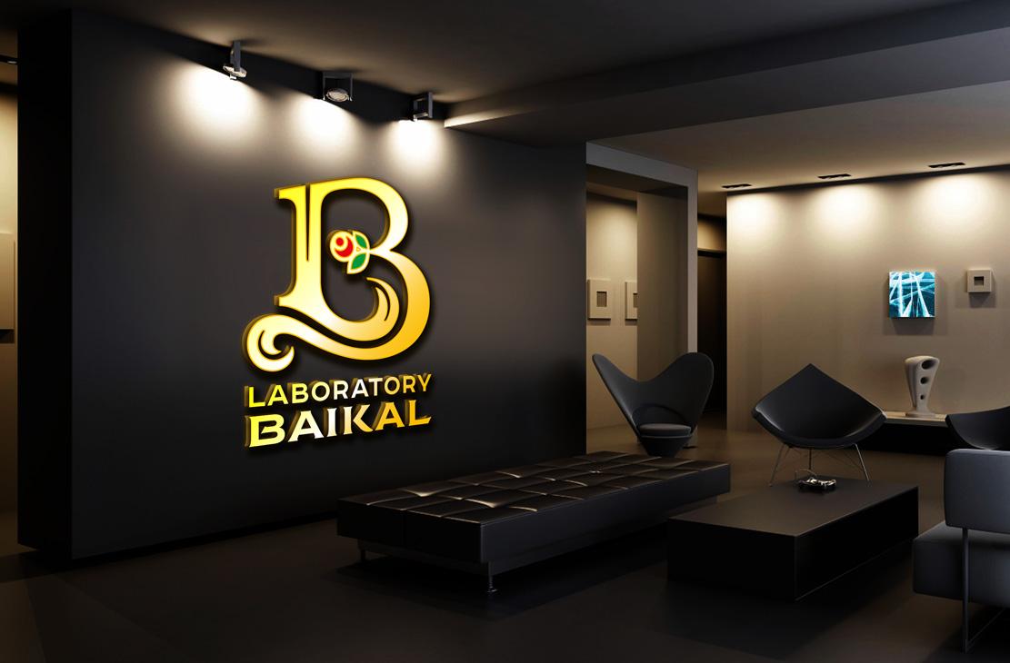Разработка логотипа торговой марки фото f_599597266085844e.jpg