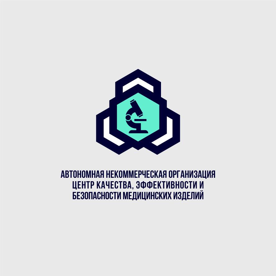 Редизайн логотипа АНО Центр КЭБМИ - BREVIS фото f_6815b1d0e00d7987.jpg