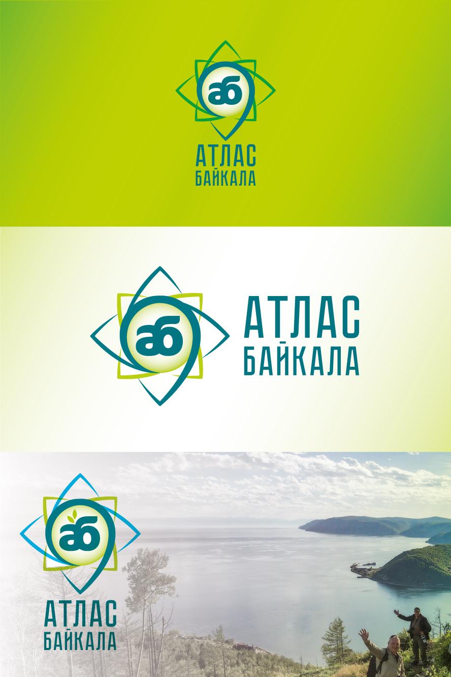 Разработка логотипа Атлас Байкала фото f_7345b0db7e740339.jpg