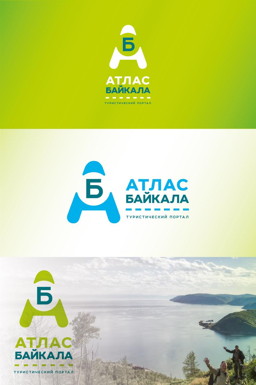 Разработка логотипа Атлас Байкала фото f_7475b0db7c98b81f.jpg