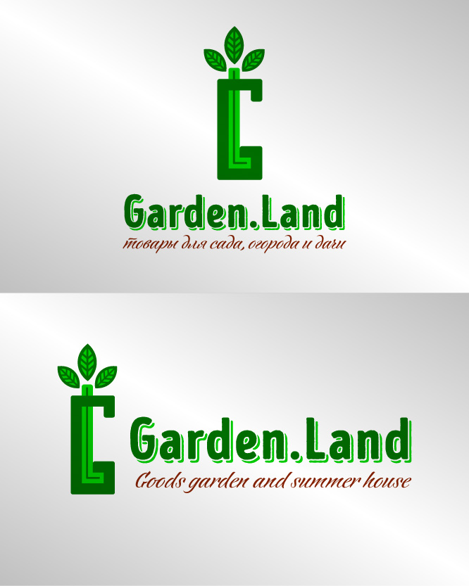 Создание логотипа компании Garden.Land фото f_86759878255b3f91.jpg