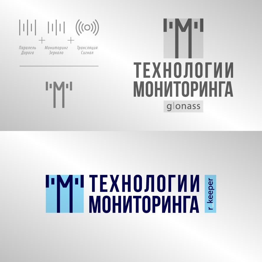 Разработка логотипа фото f_9465977f36250c26.jpg
