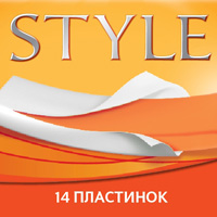 Dirol Style