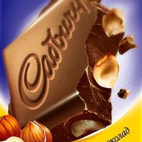 Cadbury Elbrus 2