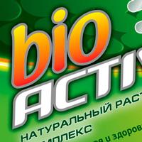 Unilever Калина. BIO-ACTIVE набор. Концепт упаковки