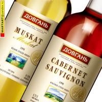 Довгань Коллекция вин 1