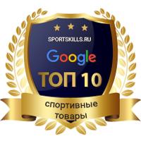 Интернет-магазин спортивных товаров sportskills.ru