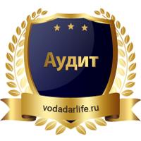 Аудит сайта vodadarlife.ru