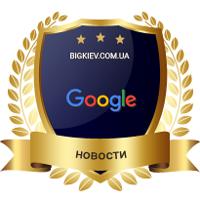 Новостной портал bigkiev.com.ua