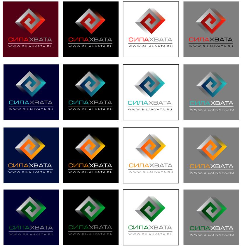 """Разработка логотипа и фирм. стиля для ИМ """"Сила хвата"""" фото f_211512aaba0e0b06.jpg"""