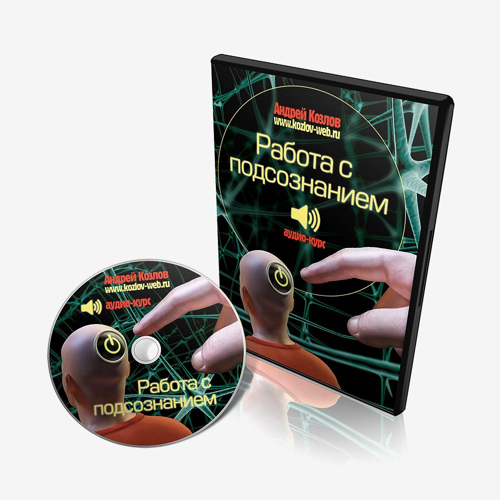 Оформление DVD диска