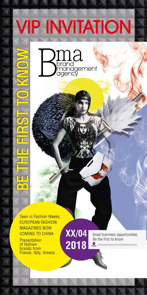 Флаер для модного мероприятия фото f_7345a8de22a1c052.jpg