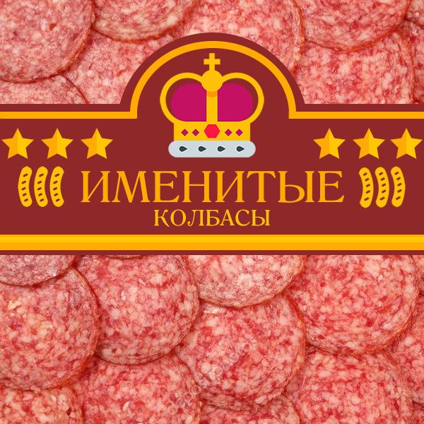 Логотип и фирменный стиль продуктов питания фото f_4795bb8c9b8e0ed6.png