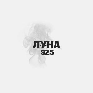 Логотип для столового серебра и посуды из серебра фото f_6465bacaf374e9dd.png
