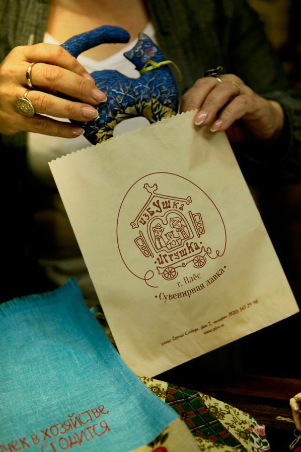 """логотип для сувенирной лавки отеля-ресторана """"Частный визит"""""""