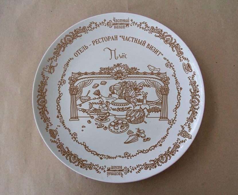 Сувенирная тарелка для гостей Отеля - Ресторана. Деколь.