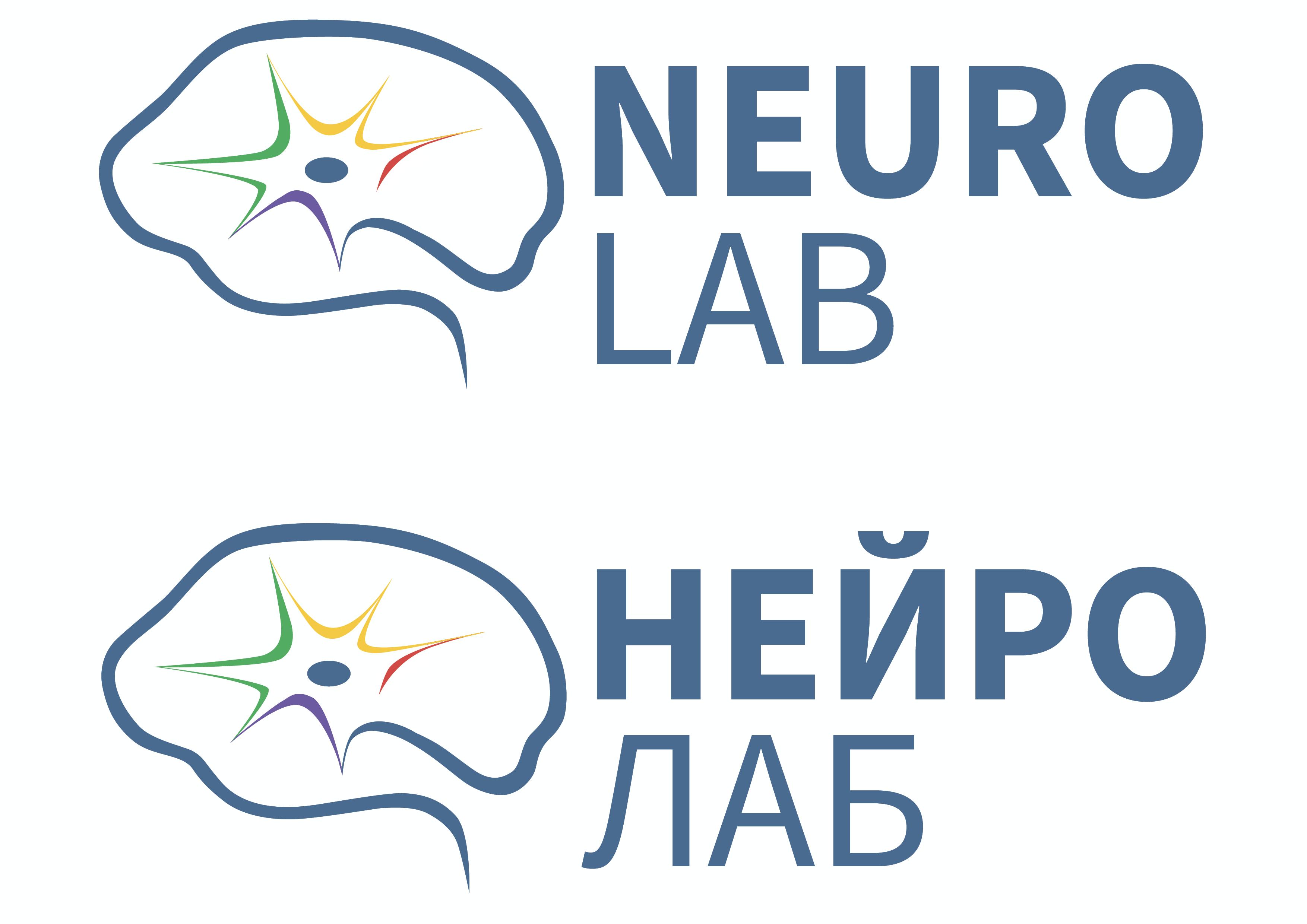 Логотип для лаборатории исследования эмоционального отклика  фото f_2906006c2dc50a37.png
