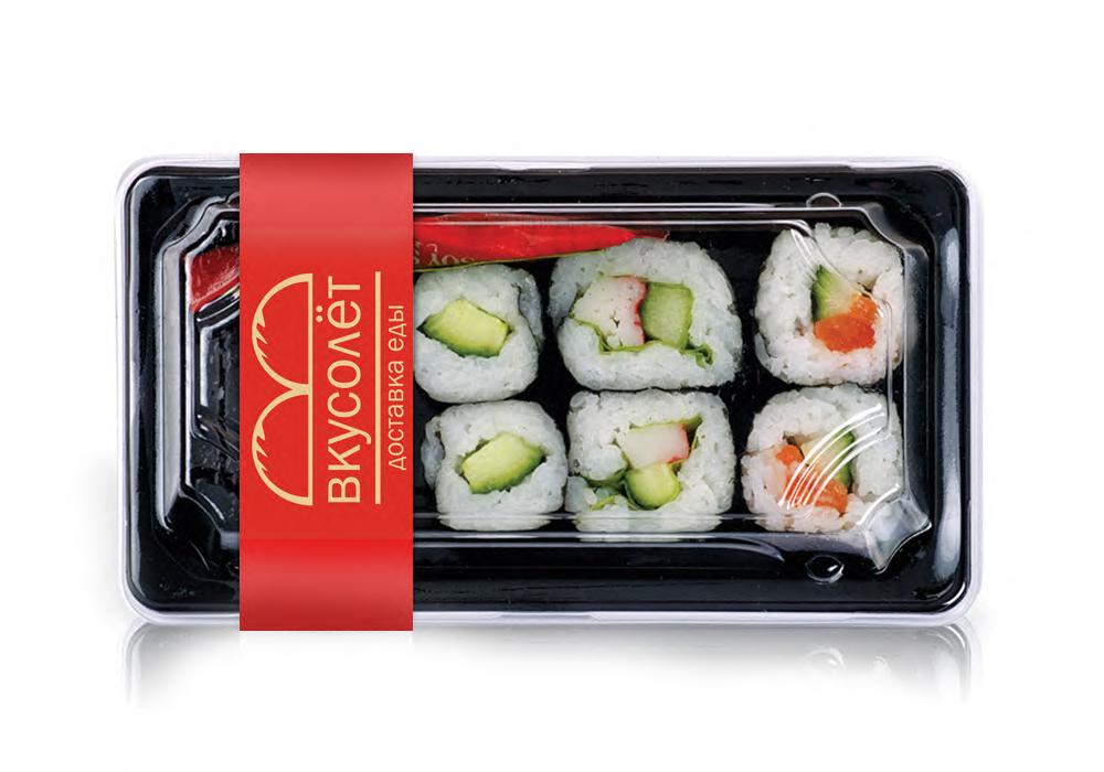 Логотип для доставки еды фото f_91159d74bc1ed56f.jpg