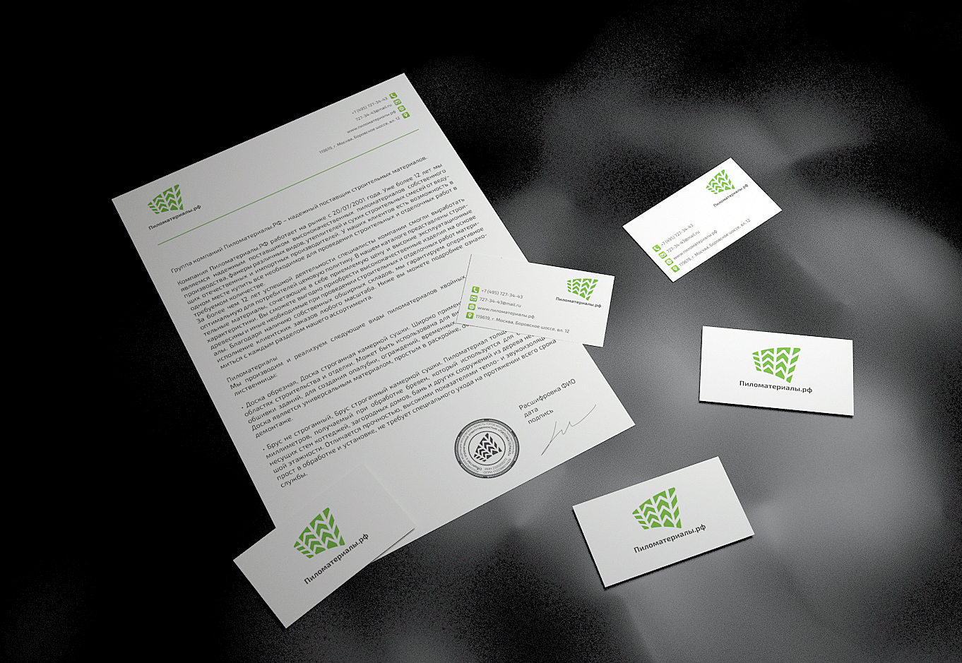 """Создание логотипа и фирменного стиля """"Пиломатериалы.РФ"""" фото f_10553024408bae0d.jpg"""