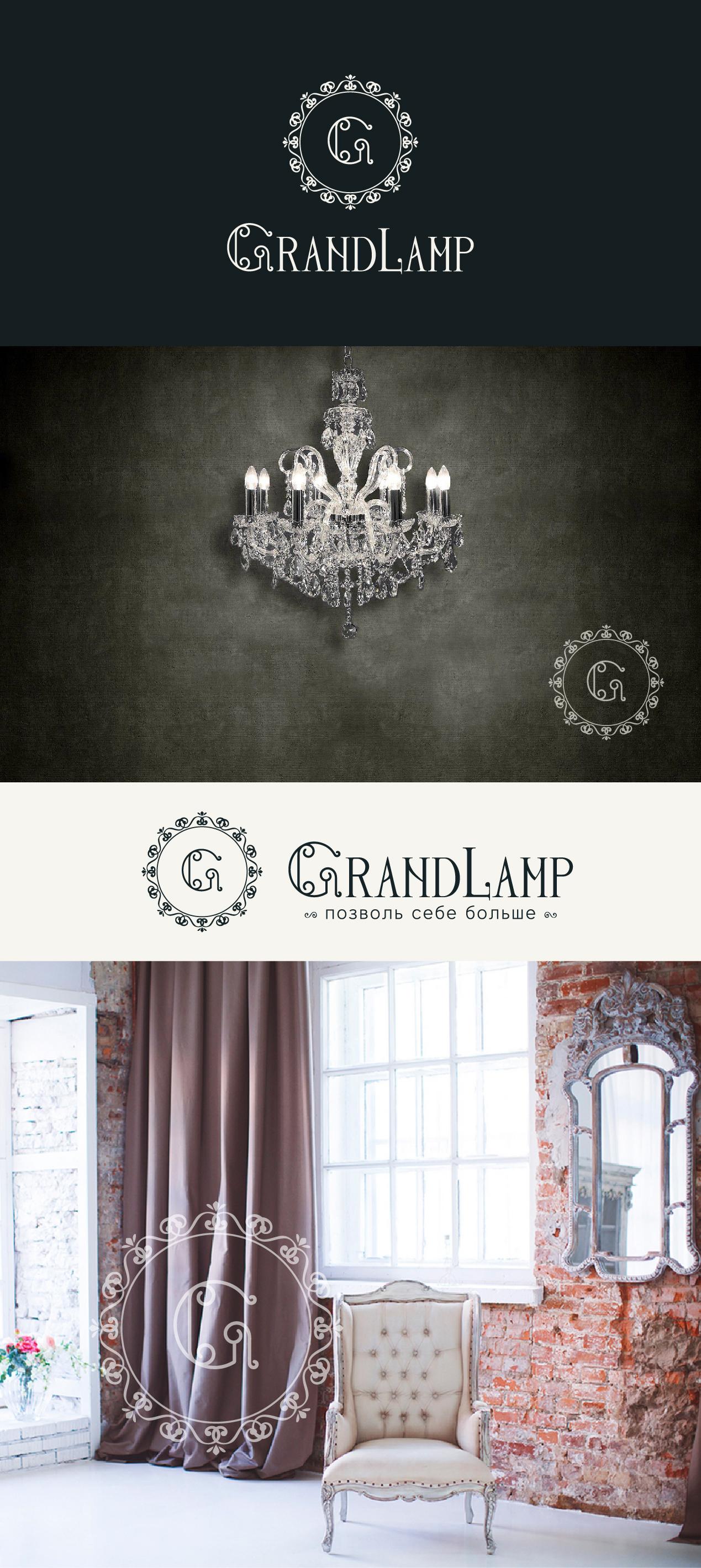 Разработка логотипа и элементов фирменного стиля фото f_66457e437c882ae3.jpg