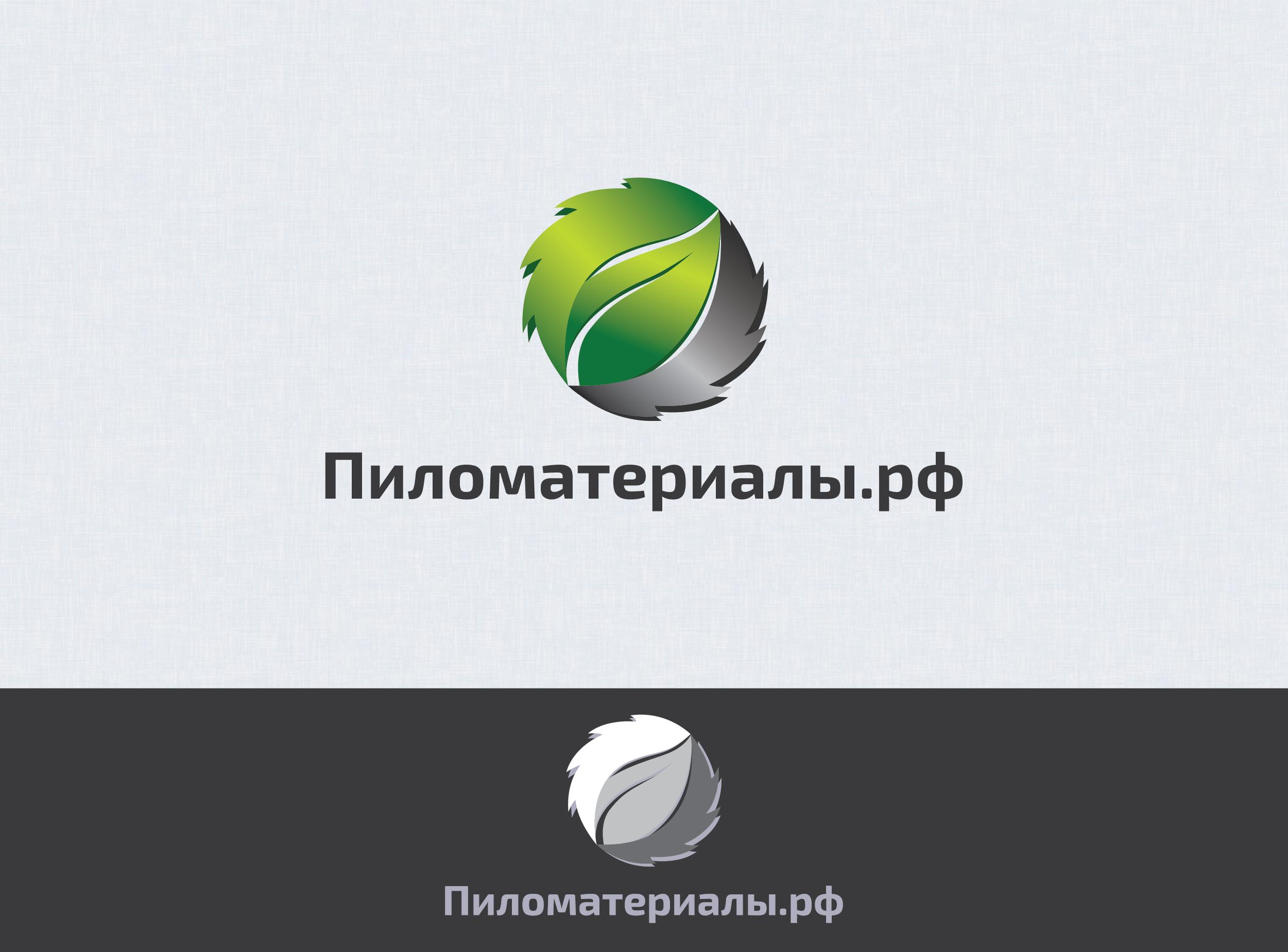 "Создание логотипа и фирменного стиля ""Пиломатериалы.РФ"" фото f_738530f22e4acc93.jpg"