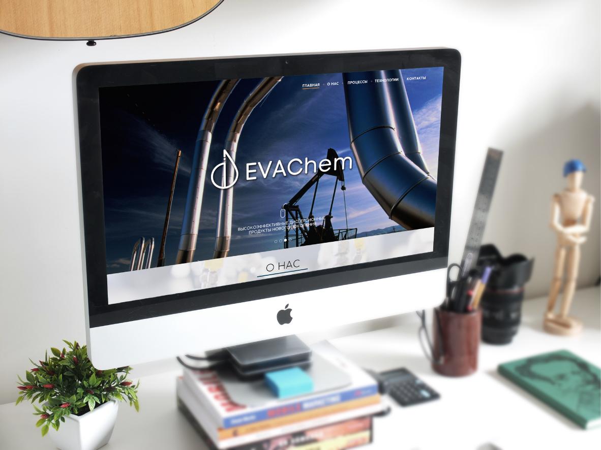 Разработка логотипа и фирменного стиля компании фото f_789572884f0b2527.jpg
