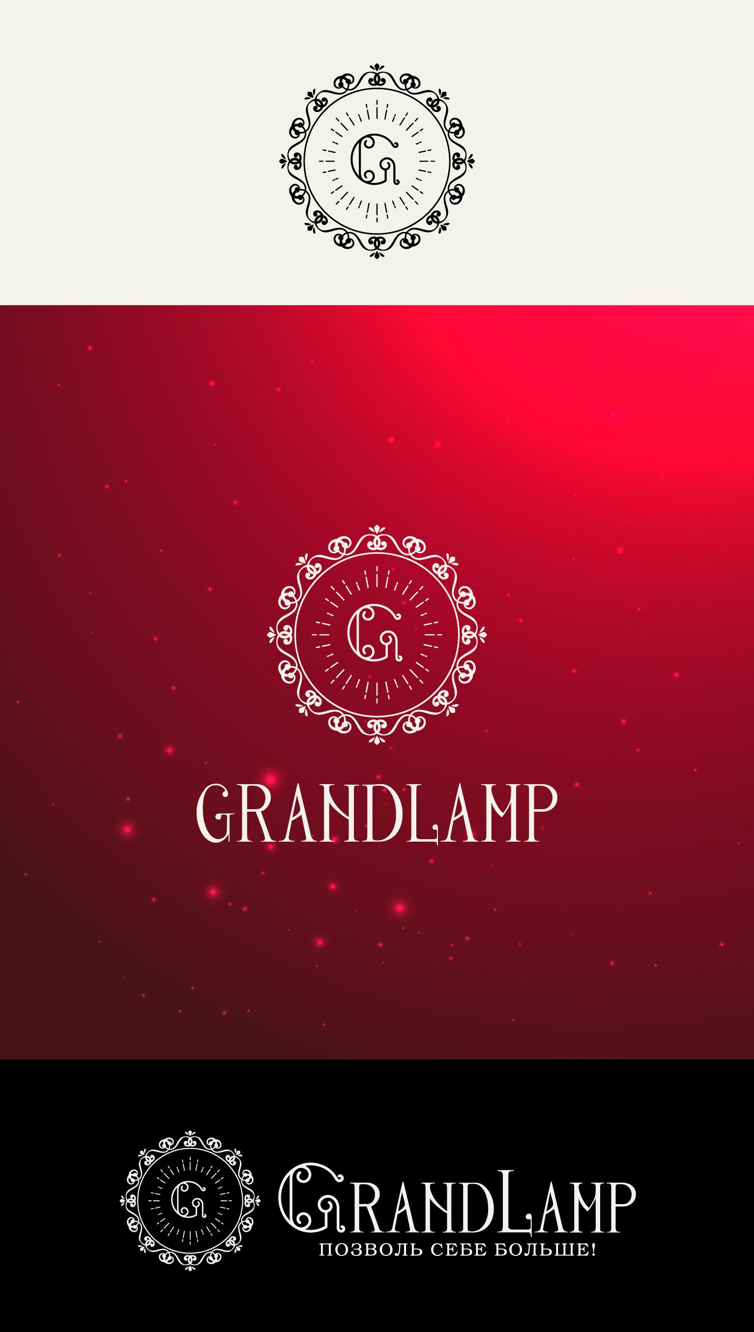 Разработка логотипа и элементов фирменного стиля фото f_835580f9c38ed03c.jpg