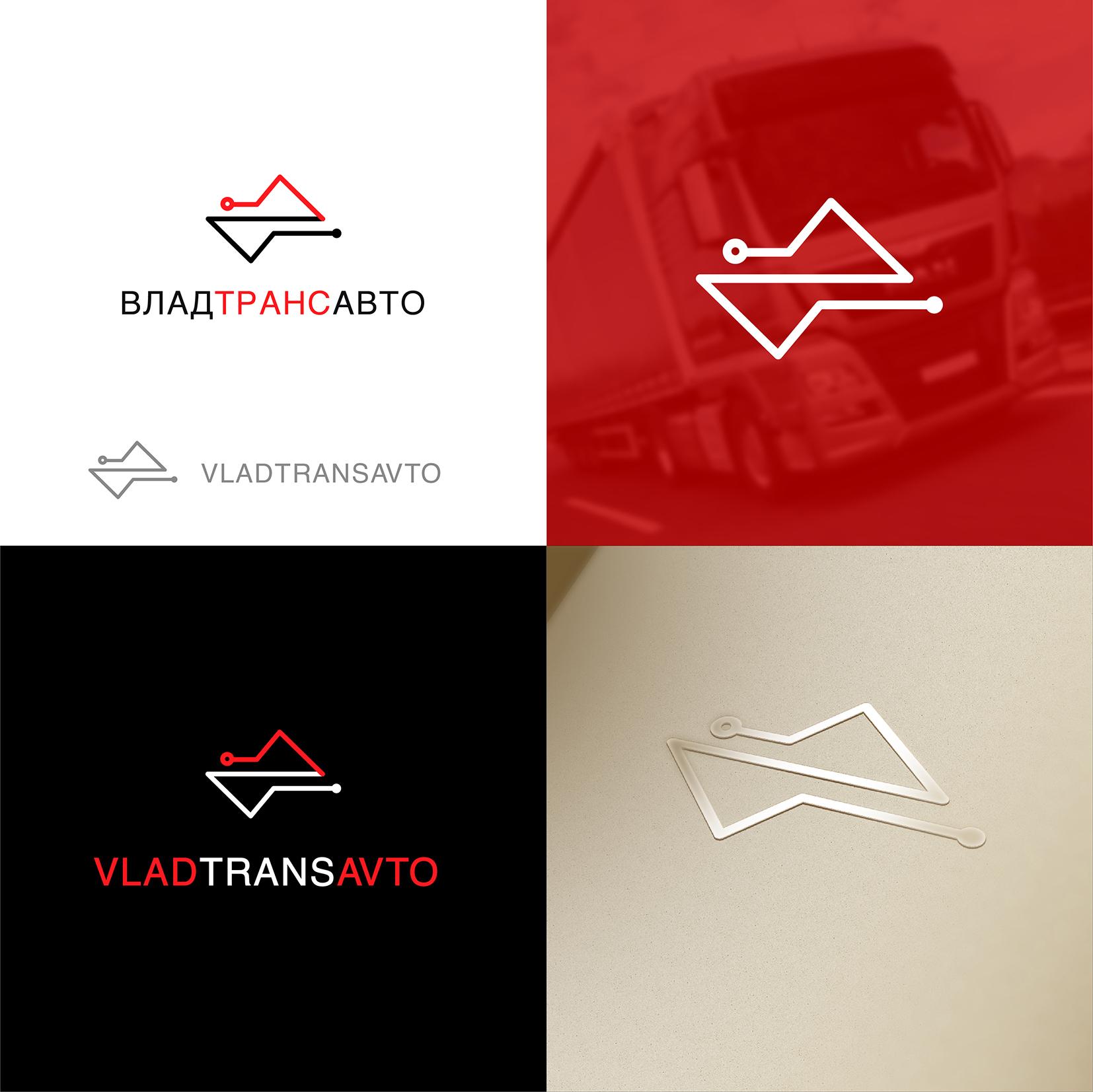 Логотип и фирменный стиль для транспортной компании Владтрансавто фото f_8595cdbc59c114ee.jpg