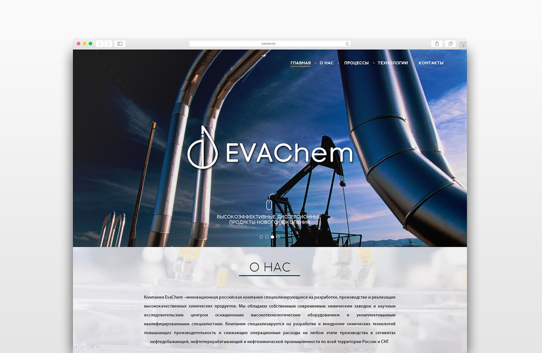Разработка логотипа и фирменного стиля компании фото f_869572883aa295c8.jpg
