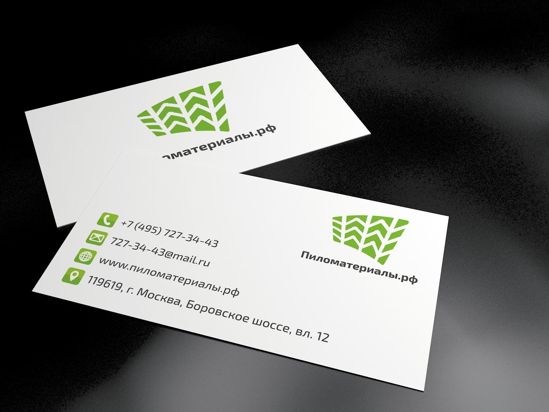 """Создание логотипа и фирменного стиля """"Пиломатериалы.РФ"""" фото f_8905302417e20cbc.jpg"""