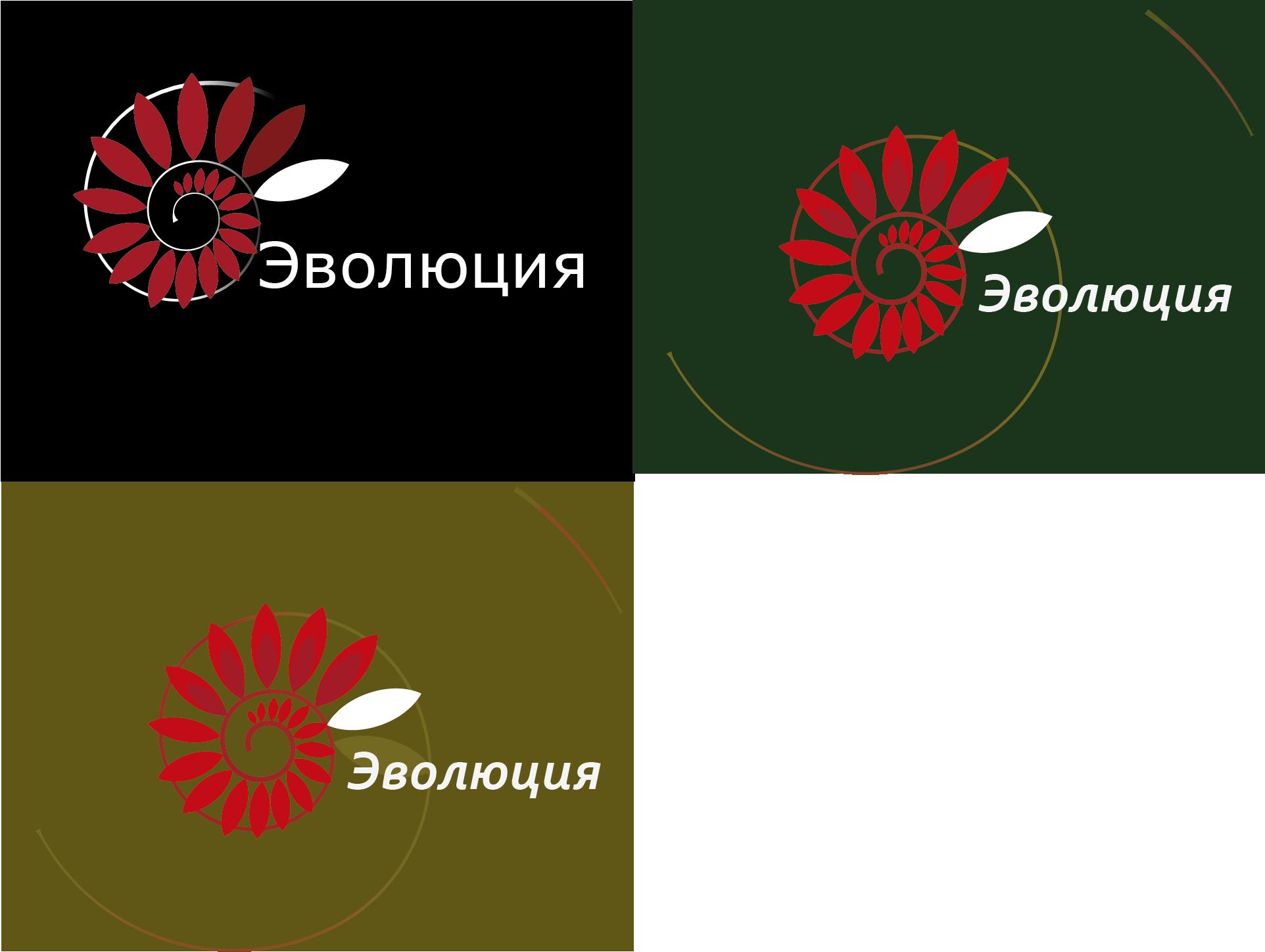 Разработать логотип для Онлайн-школы и сообщества фото f_7505bc876ca6cf0d.png