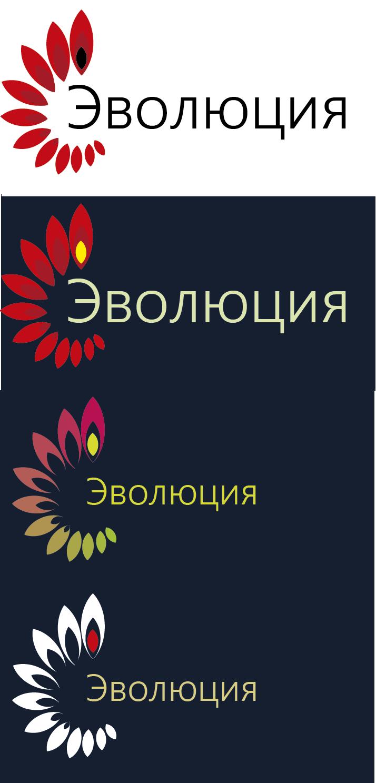Разработать логотип фото f_9715bc9e137d46eb.png