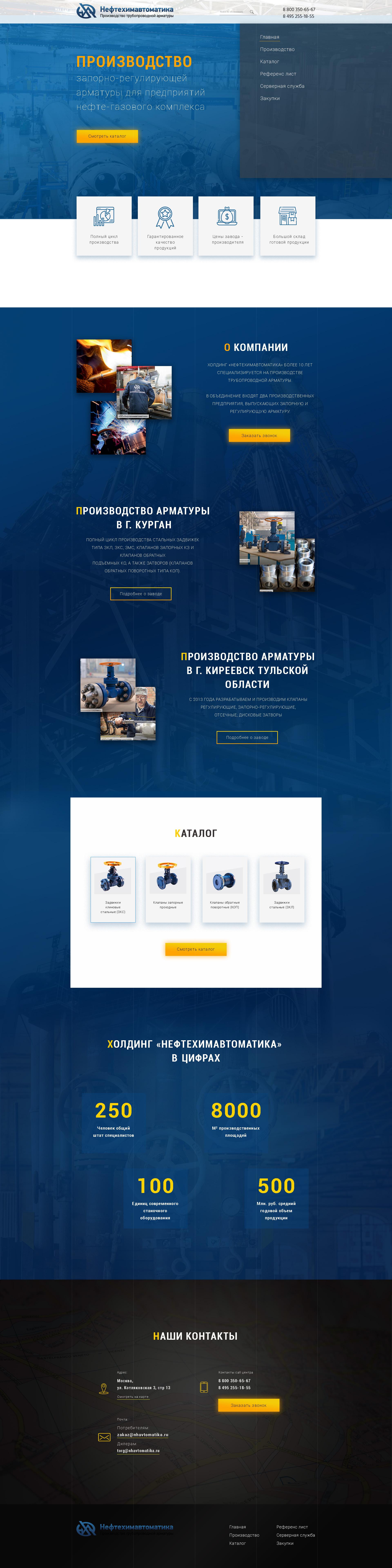 Внимание, конкурс для дизайнеров веб-сайтов! фото f_0665c61c6af29d72.jpg