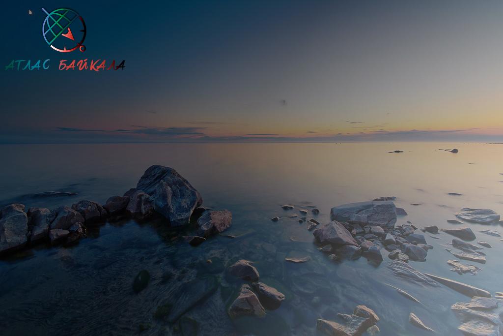 Разработка логотипа Атлас Байкала фото f_2155b07e59a39103.jpg