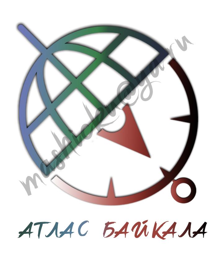 Разработка логотипа Атлас Байкала фото f_9615b070fc7d4e1b.jpg