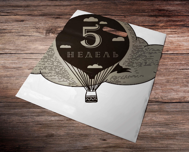 Логотип для кафе фото f_04359b2f69f93c88.jpg