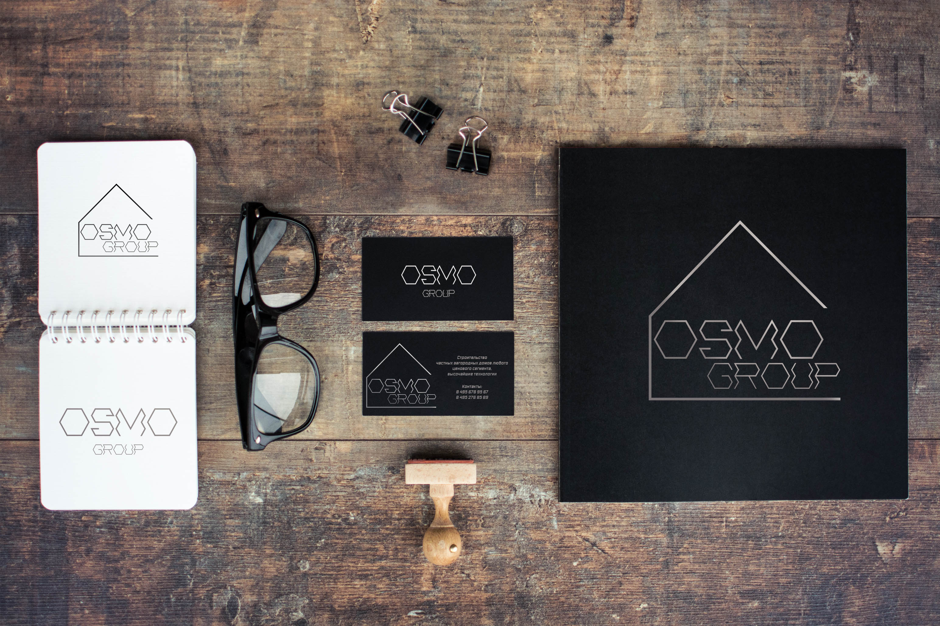 Создание логотипа для строительной компании OSMO group  фото f_04359b52fa0ab3f4.jpg