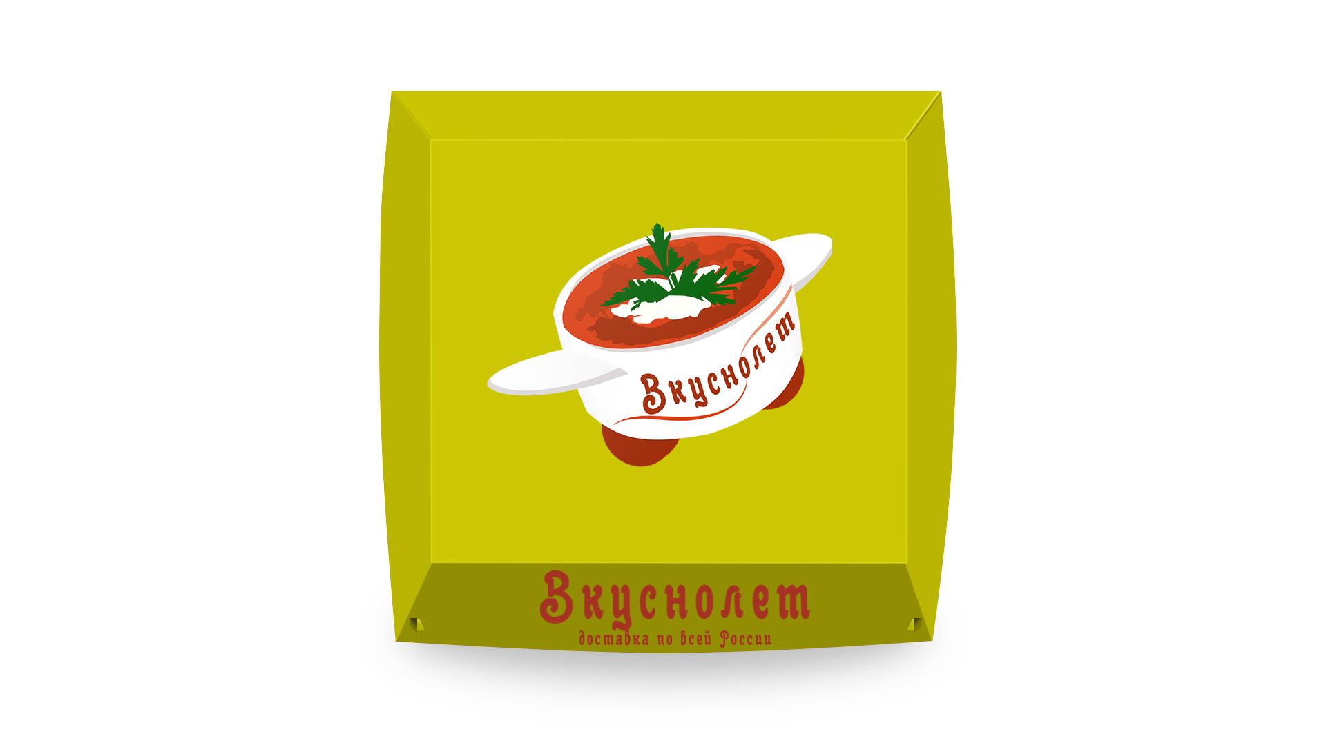 Логотип для доставки еды фото f_30859d3c7603f01c.jpg