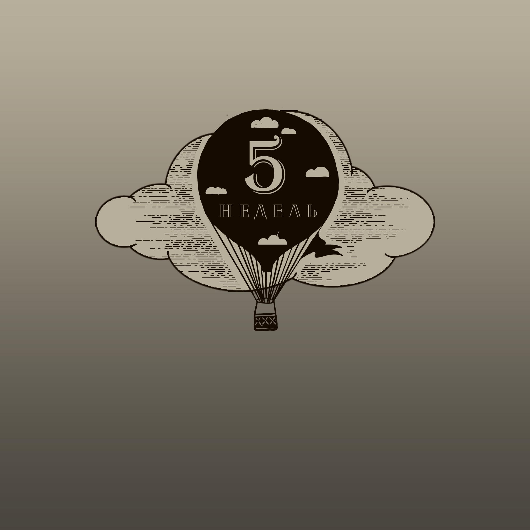 Логотип для кафе фото f_44259b2f762a9afe.jpg