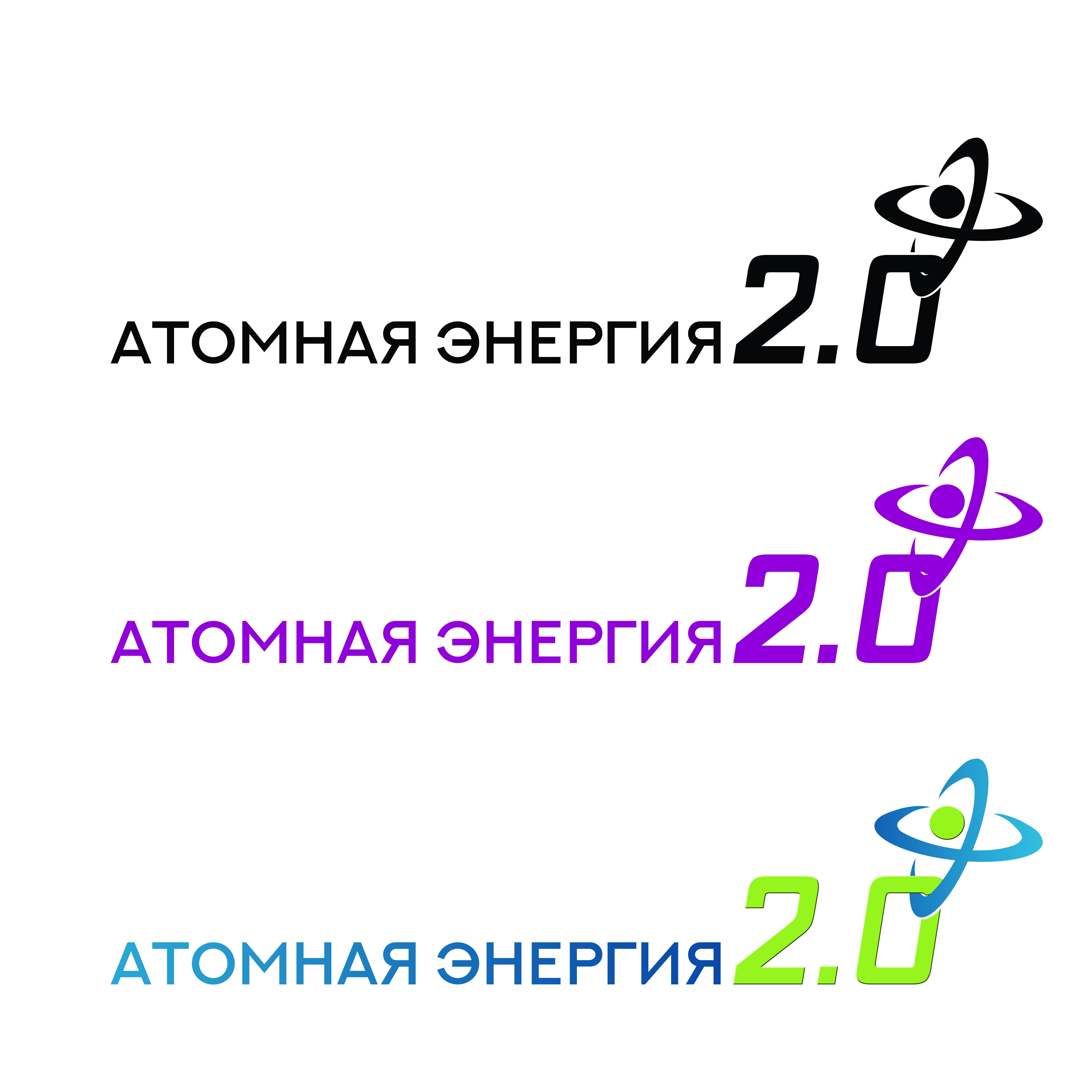 """Фирменный стиль для научного портала """"Атомная энергия 2.0"""" фото f_44559f5cf9a08ec3.jpg"""