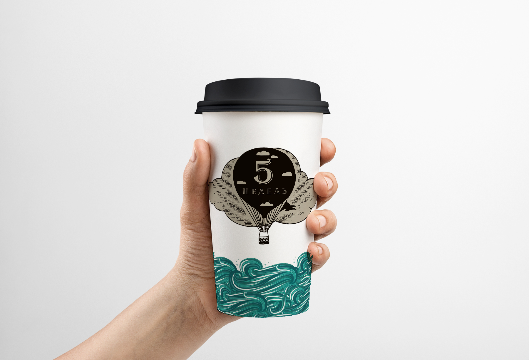 Логотип для кафе фото f_50659b3071c9e12d.jpg