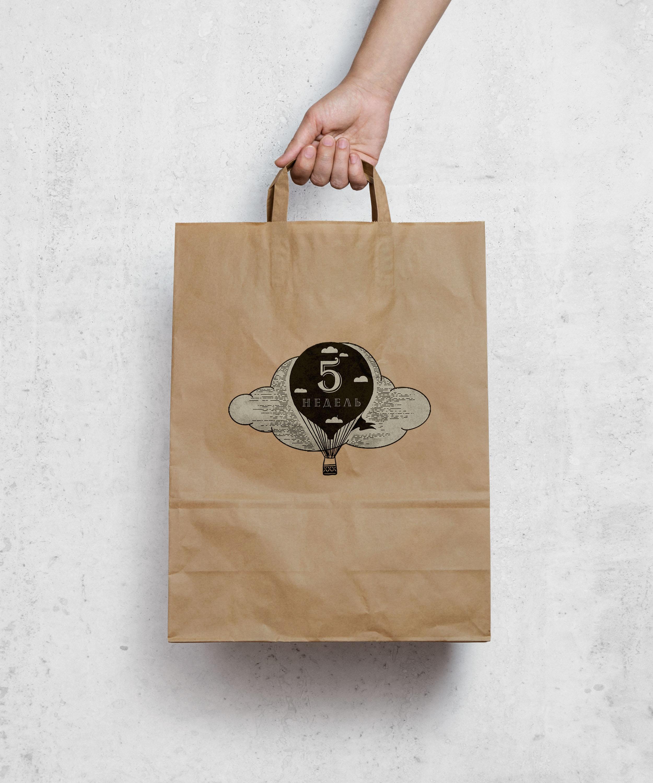 Логотип для кафе фото f_51859b2f6a5bff6e.jpg