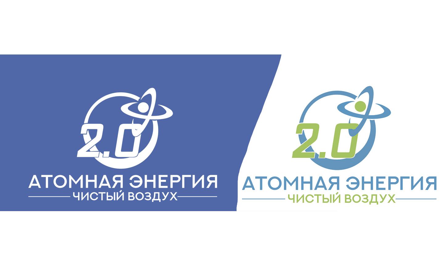 """Фирменный стиль для научного портала """"Атомная энергия 2.0"""" фото f_52459dbeea1d8193.jpg"""