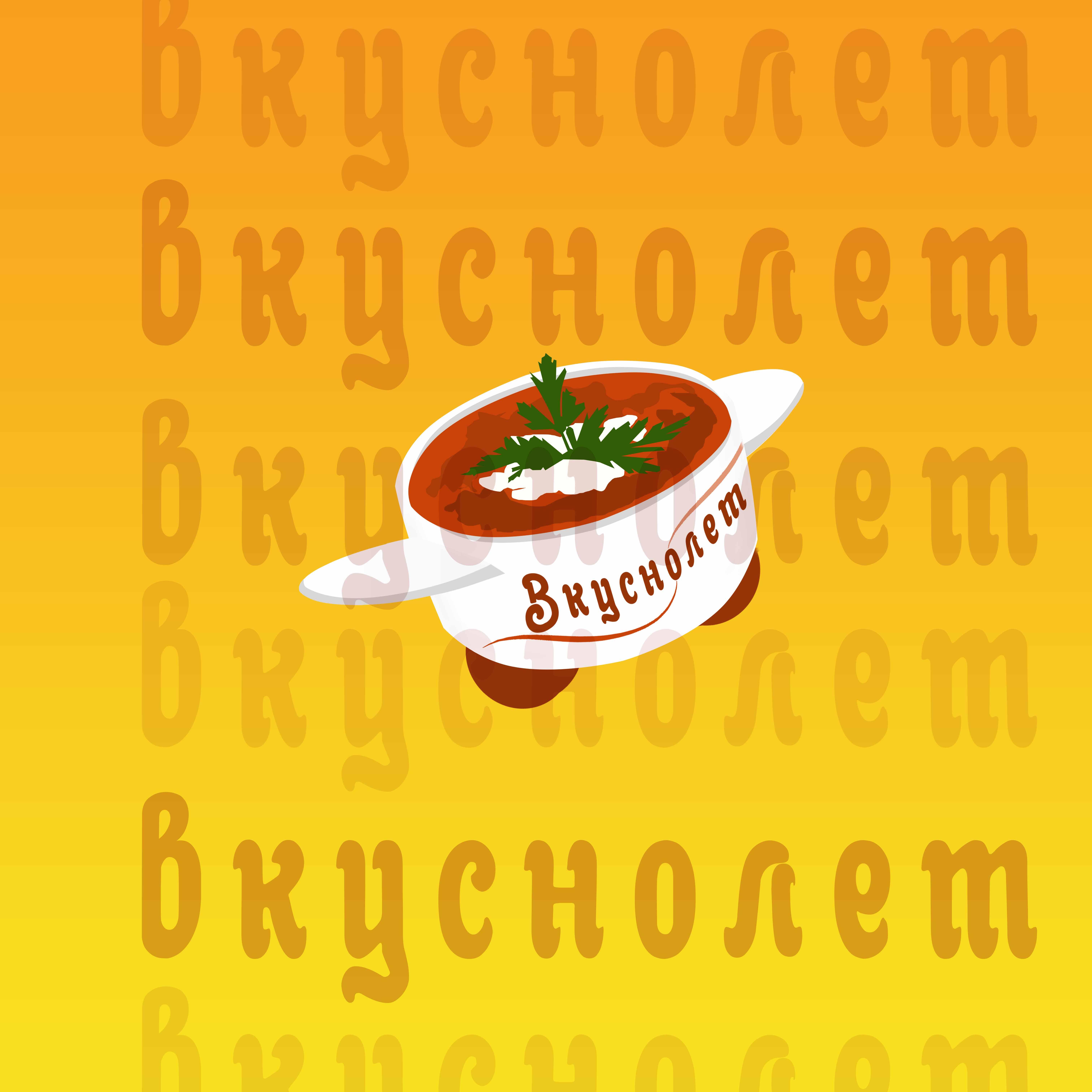 Логотип для доставки еды фото f_80959d3c75968df8.jpg