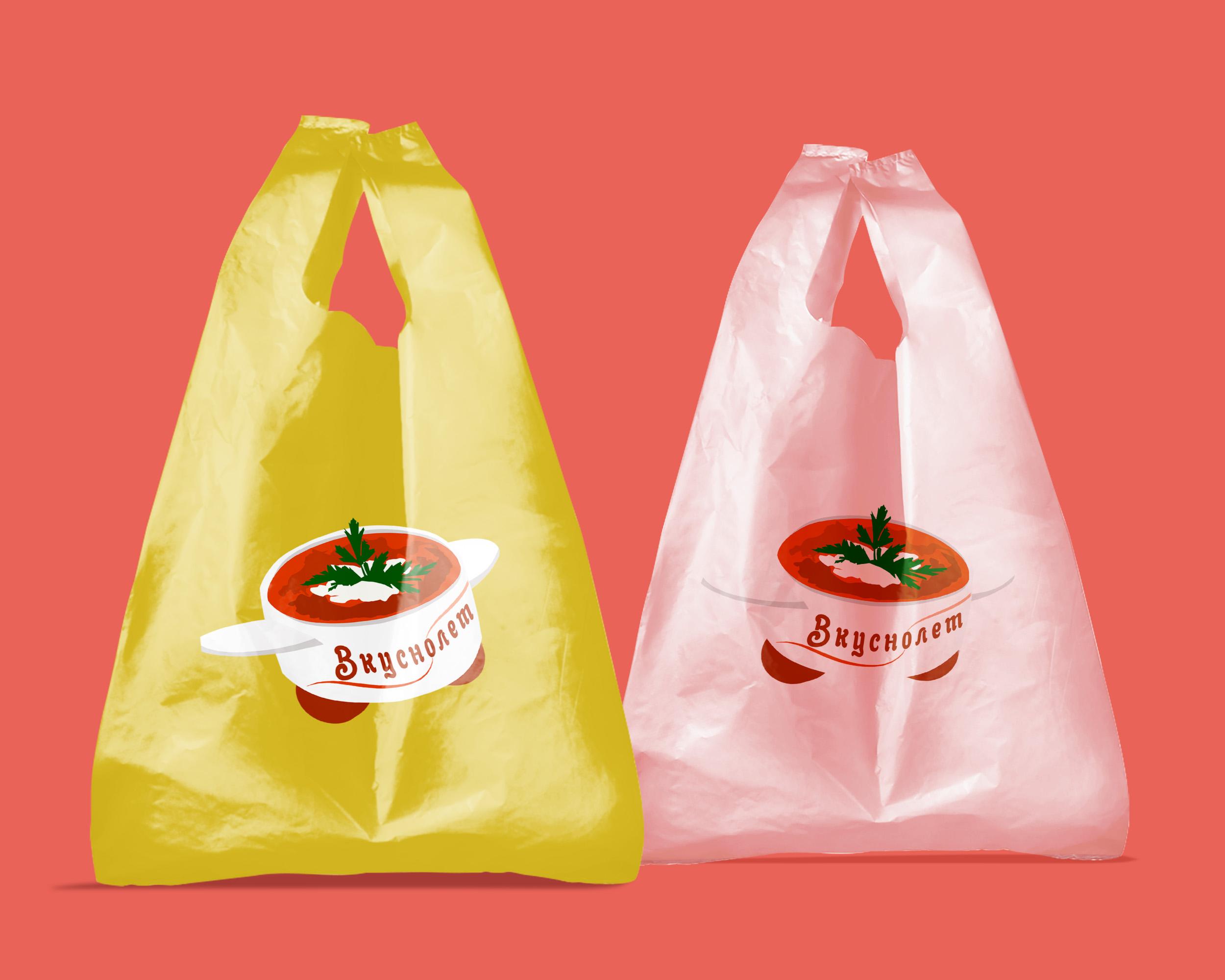 Логотип для доставки еды фото f_99759d3c76274a2b.jpg